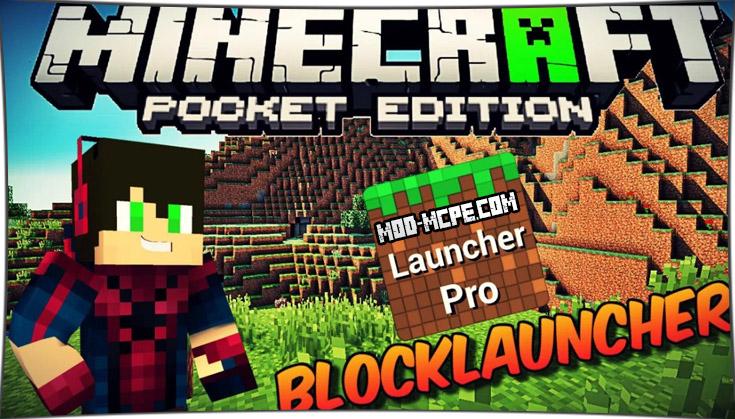 BlockLauncher PRO 1.5.2, 1.4, 1.2.10, 1.2, 1.1.5