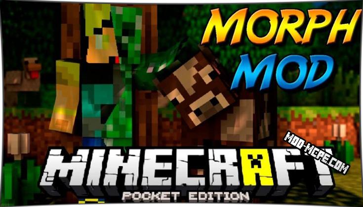 Мод morphing (morph) для minecraft 1. 5. 2.