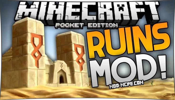 Ruins - мод на руины 1.2.10, 1.2, 1.1.5