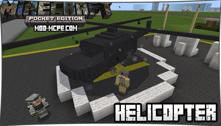 Helicopter - мод на вертолёты 1.2.5, 1.2, 1.1.5