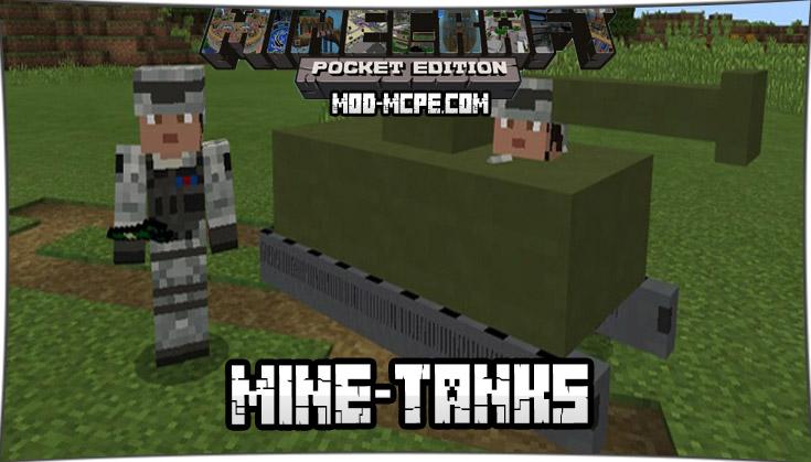 Mine-Tanks - мод на танки 1.2.5, 1.2, 1.1.5