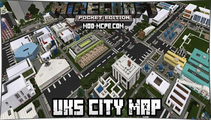 UKS City 1.2.5, 1.2, 1.1.5