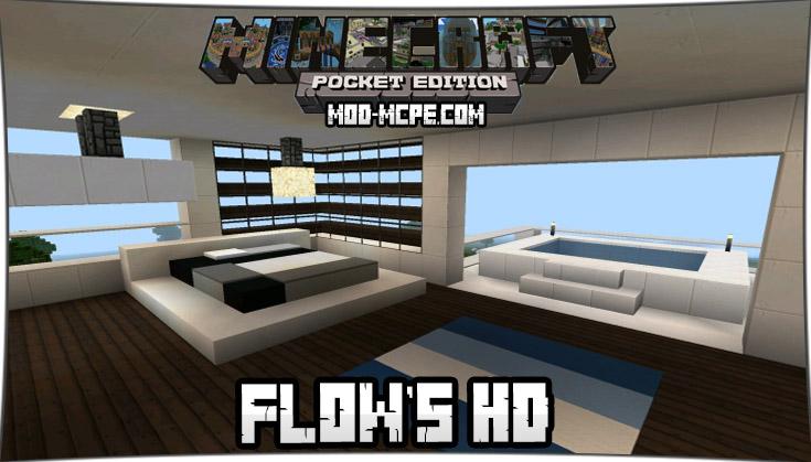 Flow's HD 1.2.5, 1.2, 1.1.5