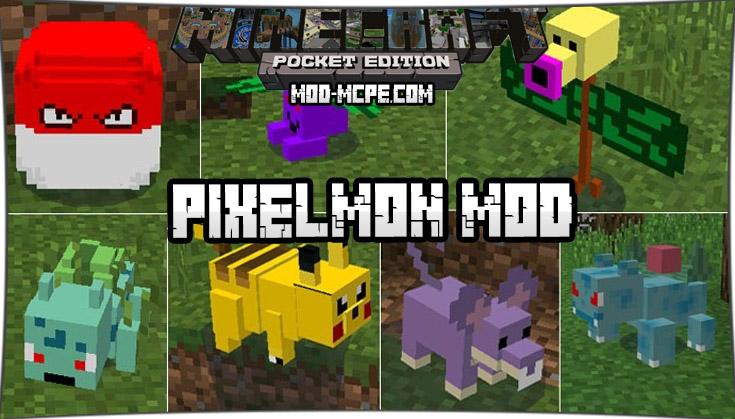 Pixelmon - мод на покемонов 1.2.10, 1.2, 1.1.5