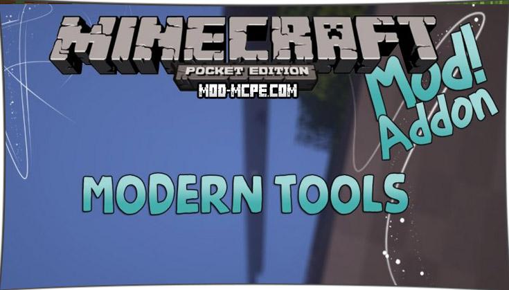 Modern Tools 1.2.10, 1.2.5, 1.1.5