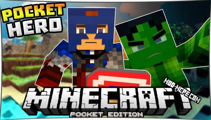 Pocket Heroes - мод на супергероев 1.2, 1.1.5
