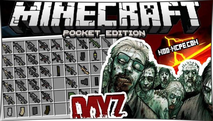 DayZ - мод на зомби-апокалипсис 1.2, 1.1.5