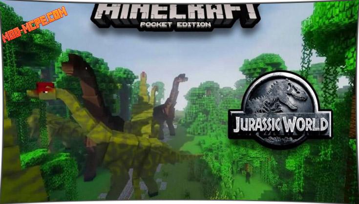 Jurassik Craft - мод на динозавров 1.5.2, 1.4, 1.2, 1.1.5