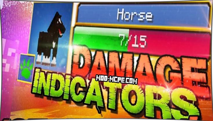 Damage Indicator - мод на индикатор урона 1.2.10, 1.2, 1.1.5