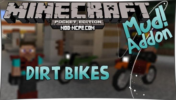 Dirt Bikes - мод на мотоциклы 1.2.5, 1.2, 1.1.5