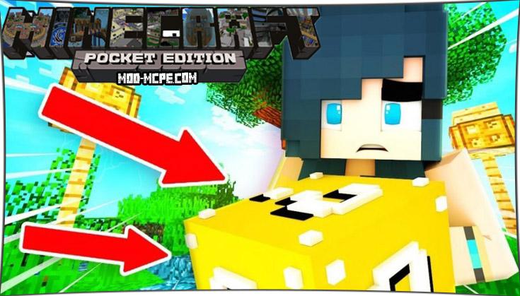 Hardcore Lucky Block 1.2, 1.1.5