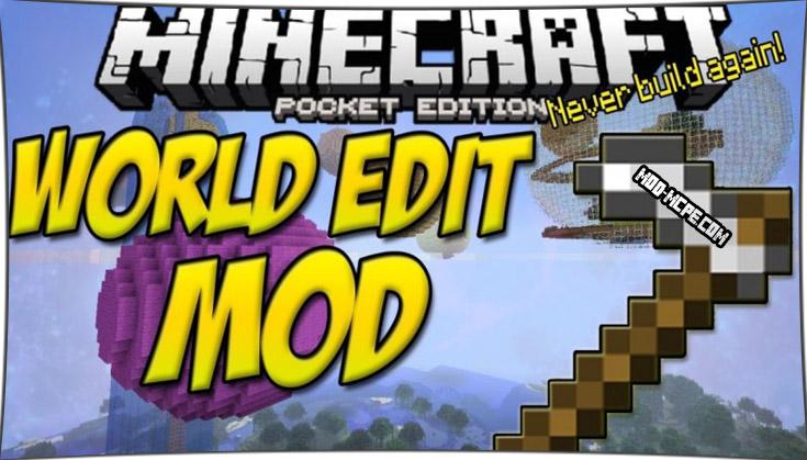 Worldedit - редактор мира 1.2.10, 1.2, 1.1.5