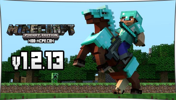 Скачать Minecraft 1.2.13