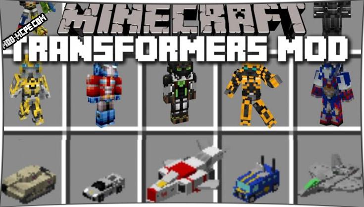 Transformers - мод на трансформеров 1.5.2, 1.4, 1.2.10, 1.2.5, 1.1.5