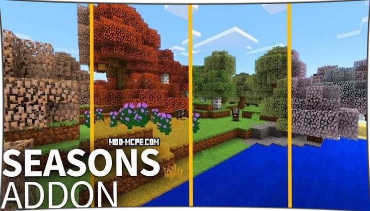 Seasons - мод на сезоны 1.5.2, 1.4, 1.2.10, 1.2, 1.1.5
