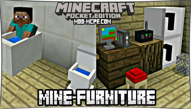 Mine-Furniture - мебель, техника, декор 1.5.2, 1.4, 1.2.10, 1.2