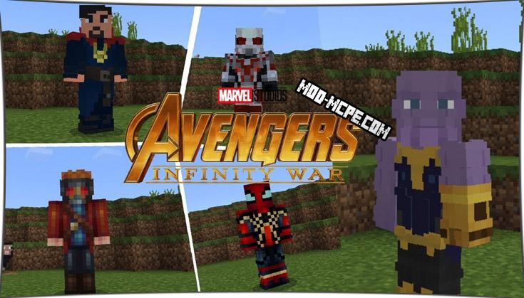 Avengers: Infinity War - Мстители Война бесконечности 1.4, 1.2.10, 1.2