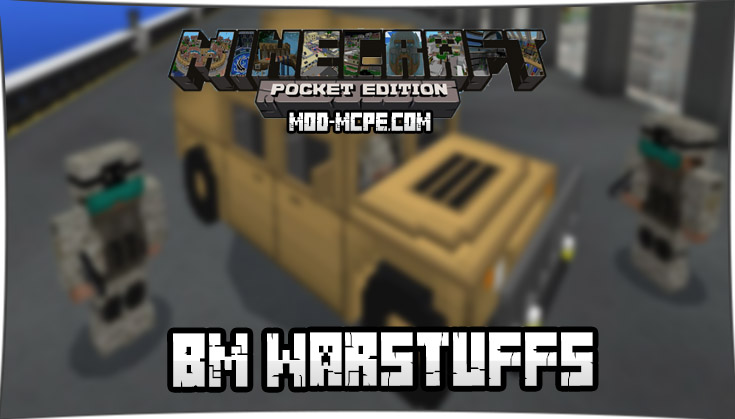 BM WarStuffs - мод на современное оружие и бронетехнику 1.5.2, 1.4, 1.2.10, 1.2, 1.1.5
