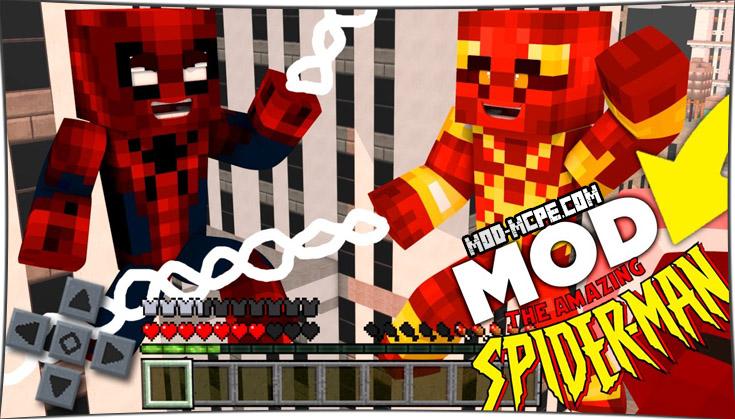 Spider-Man - мод на Человека паука 1.5.2, 1.4, 1.2.10, 1.2, 1.1.5