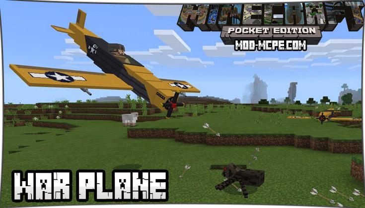 War Plane - военный самолёт 1.4, 1.2.10, 1.2