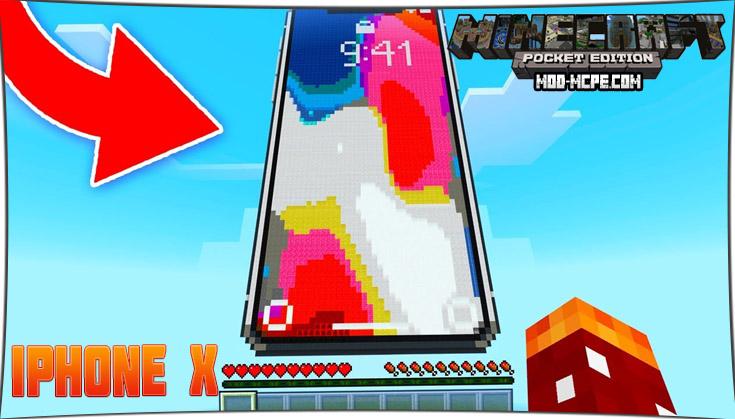 iPhone X - карта айфона 10 1.4, 1.2, 1.1.5