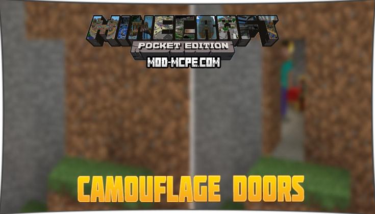Camouflage Doors - текстуры маскирующие двери 1.2.10, 1.2, 1.1.5