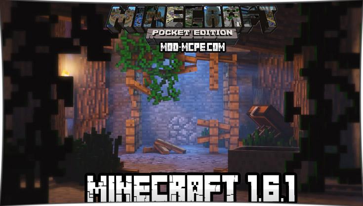 Скачать Minecraft 1.6.1