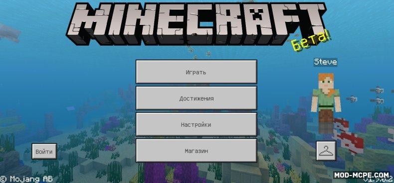Minecraft 1.9.0.2