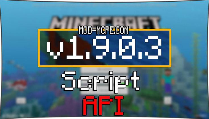 Скачать Майнкрафт 1.9.0.3