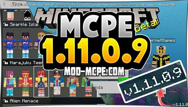 Скачать Майнкрафт 1.11.0.9
